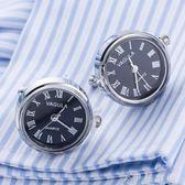 手錶袖扣法式襯衫袖釘進口機芯袖口洋服百搭紐扣禮服扣子   伊鞋本鋪