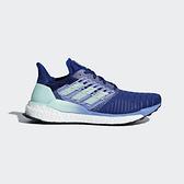 Adidas Solar Boost W [BB6602] 女鞋 運動 慢跑 休閒 緩震 舒適 健身 輕量 愛迪達 深藍