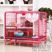 方管貓籠大型貓 貓籠子別墅三層大二層雙層 特價寵物籠繁殖貓咪籠【萬聖節推薦】