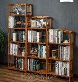書架書櫃收納櫃木馬人簡易書架收納置物架簡約 實木落地兒童學生用桌上小書櫃DF 免運