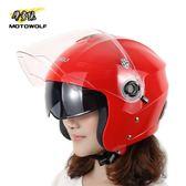 電動摩托車頭盔男夏季機車半覆式半盔女電瓶車保暖安全帽四季通用.   LannaS