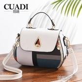 CUADI/創迪包包女包新款2020時尚春夏個性印花單肩斜挎韓版手提包斜背包