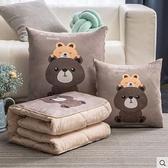 冬季加厚抱枕被子兩用汽車珊瑚絨毯辦公室靠墊神器午睡枕頭小靠枕  優拓