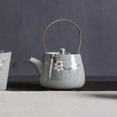 汝窯手繪茶壺日式手工仿古青瓷提梁壺陶瓷功夫茶具單壺過濾花茶壺 卡布奇諾HM