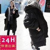 梨卡 - 情侶可穿加棉仿羽絨棉質外套大衣正韓國代購100%韓國空運中長版鋪棉外套A817