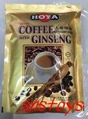 sns 古早味 咖啡 HOYA 人蔘咖啡 120毫克x12小包