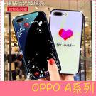 【萌萌噠】歐珀 OPPO A39 A57...