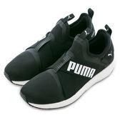 Puma MEGA NRGY X  經典復古鞋 19094504 男 舒適 運動 休閒 新款 流行 經典