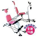 兩種組裝模式,多功能自由玩轉一機35種以上運動模式有氧、肌肉、健腹健身一機搞定 適用各年齡層