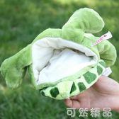演繹龜兔賽跑講故事的道具手偶玩具毛絨動物安撫玩偶手套