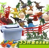 全館免運 兒童恐龍玩具套裝仿真橡膠動物