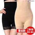 2條裝 收腹內褲女塑身高腰提臀塑形平角安全褲薄款【時尚大衣櫥】