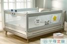 床圍欄嬰兒防摔兒童防掉寶寶床邊擋板2米1...