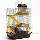 寵物倉鼠籠子雙層透明豪華大號窩房別墅套餐倉鼠用品送新手禮包 XW中秋烤肉鉅惠