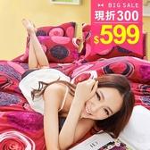 Pure One 超保暖搖粒絨 - 印象普普 - 紅 @ 單人三件式床包被套組 @ 台灣製 @ SGS檢驗合格
