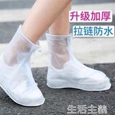 雨鞋套 鞋套防水耐磨加厚防雨鞋套小學生兒童雨天鞋套牛筋底防滑鞋套成人 雙12