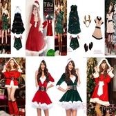 聖誕節服裝成人女韓版可愛聖誕樹披風聖誕老人女【聚可愛】