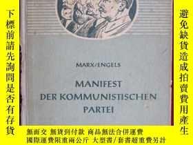 二手書博民逛書店Manifest罕見der Kommunistischen Pa
