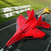 【獨愛精品】親子出遊必備滑翔機玩具【超耐摔】USB充電遙控2.4G遠距離雙翼模型戰鬥飛機