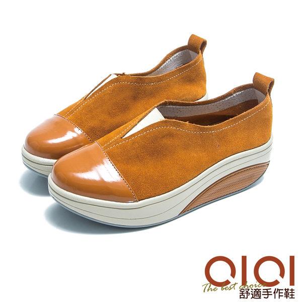 休閒鞋 升級版V口設計真皮搖搖鞋(麂皮卡其) *0101shoes 【18-769ca】【現+預】