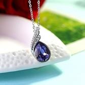 項鍊 925純銀 水晶墜飾-大方氣質生日情人節禮物女飾品銀飾5色73aj560【時尚巴黎】