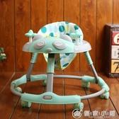 嬰幼兒學步車6/7-18個月寶寶男女孩兒童手推可坐折疊防側翻多功能 優家小鋪 YXS