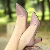 高跟鞋新款粗跟單鞋真皮韓版女鞋小碼尖頭中跟職業上班工作鞋 【四月新品】