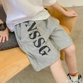 男童休閒短褲2020新款夏季洋氣寬鬆薄款兒童字母褲子運動五分褲 米希美衣