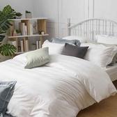 【金‧安德森】長纖棉條紋緹花《白》床包四件組 (標準雙人)