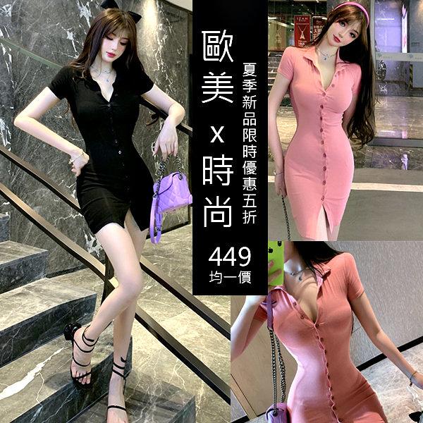 克妹Ke-Mei【AT60152】泫雅辛辣風SLY立領排釦開襟外套式洋裝