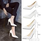 職業女鞋 白色高跟鞋女細跟5cm3百搭中跟學生禮儀黑色面試職業女鞋春秋單鞋【618 購物】