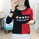 中大尺碼~長袖T恤~8907#女裝韓版長袖T恤大碼時尚拼接衛衣女H361日韓屋
