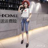 夏季新款韓版修身顯瘦七分牛仔褲女薄款時尚百搭直筒繡花中褲  提拉米蘇