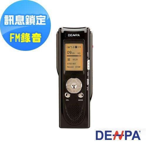 DENPA 數位錄音筆4GB(VT-32F)