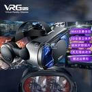 vr眼鏡手機專用看3d電影玩游戲虛擬現實體感4d私人影院ar一體機