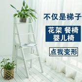 多功能家用折疊梯子復古創意椅子四步梯加厚楠竹梯凳室內登高梯子 T