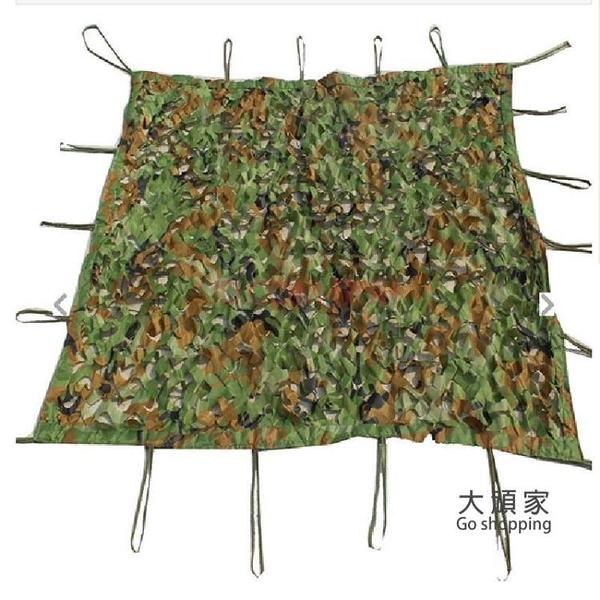 偽裝網 防航拍迷彩網偽裝網叢林綠化網遮光網遮擋防偽網戶外軍綠遮陽網布T