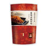 綠源寶-原味素肉絲200g/包