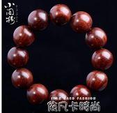 印度贊比亞小葉紫檀手串2.0手鏈老料108佛珠項鏈男女血檀金星 依凡卡時尚