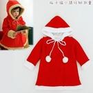 可愛《聖誕小紅帽》棉絨~連帽小外套 ((暇疵特賣))