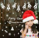 壁貼【橘果設計】聖誕鈴鐺 DIY組合壁貼...
