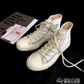 新款經典高筒鞋男女情侶款帆布鞋子原宿學生高筒透氣  夢想生活家