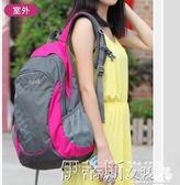 旅行包背包後背包女書包中學生男時尚潮流大容量旅游旅行包 【四月上新】