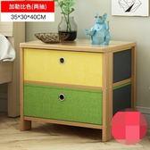 床頭柜 簡約現代臥室床頭柜簡易組裝多功能床邊小柜子liv 聖誕交換禮物