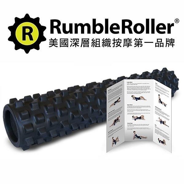【南紡購物中心】Rumble Roller 深層按摩滾筒 按摩滾輪 狼牙棒 長版76cm 強化版硬度 代理商貨 正品