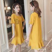 短袖洋裝 中長款短袖純棉T恤衫夏百搭魚尾裙子簡約小A裙黃色加大碼洋裝春 伊莎公主