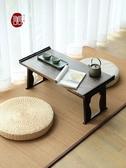 榻榻米桌小茶几可折疊炕桌炕几飄窗桌子迷你床上日式懶人實木茶桌
