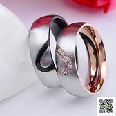 情侶戒指 心心相印情侶戒指男女對戒一對日韓潮人個性鈦鋼尾戒骨節指環飾品 玫瑰女孩