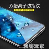 oppo find x鋼化水凝膜oppofindx全屏覆蓋高清曲面手機膜全包邊抗藍光 『極客玩家』