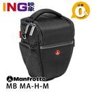 【24期0利率】Manfrotto MB MA-H-M 專業級槍套包 M Holster M 相機包 正成公司貨 攝影包 曼富圖